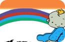 Paginas web baratas de Enseñanza Educación y Centros Infantiles como Centro Infantil Haygon